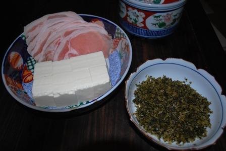 水菜 豆腐 豚鍋.jpg